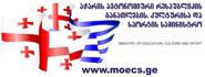 www.moecs.ge